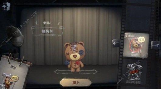 第五人格撕裂熊值得买吗 撕裂熊效果性价比详解[视频][多图]图片1