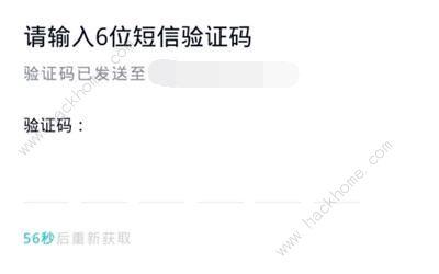微信上可登录QQ查看消息方法 QQ小程序使用教程[视频][多图]图片4