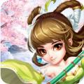 白蛇传onlin手游官网正式版 v1.0