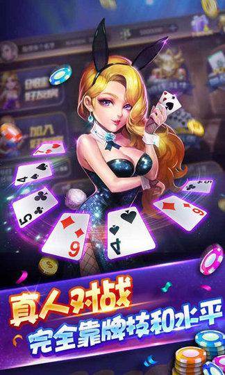 道族棋牌app多金版图2: