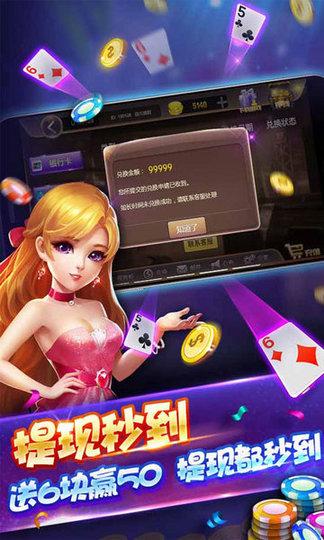 道族棋牌app多金版图1:
