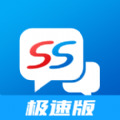 上聊极速版app官方版下载 v1.0