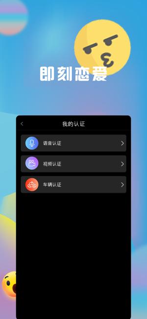 兔聊app官方苹果版下载图1: