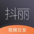 抖丽实拍平台app下载 v1.1