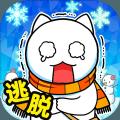 扑家白猫与冰之城游戏