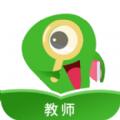 耳朵人教师版app官方下载 v1.0
