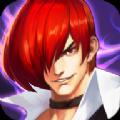 拳皇街机游戏官方手机版下载 v3.0