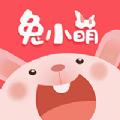 兔小萌app官方版下载 v1.1.0