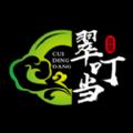 翠叮当藏品官方app软件下载 v1.0