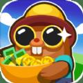微信小程序农场大富豪游戏赚钱红包版 v1.0