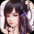 妖魔斩仙官网版手游最新安卓版 v1.0