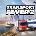 疯狂运输公司2游戏中文手机版 v1.0