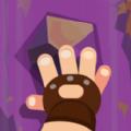 攀岩之王大作战游戏安卓版下载 v1.0
