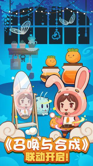 爆炒江湖2周年版手游最新安卓版图3: