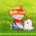 懒人农场游戏