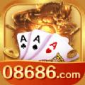 08686棋牌游戏