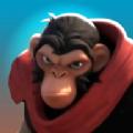 猿族启示录游戏手机版 v0.5.1