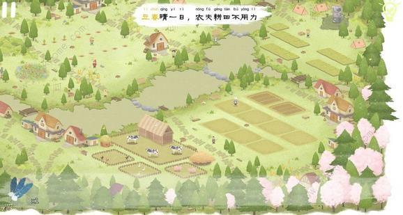 四季之春游戏春物品攻略大全 春地图物品位置总汇[视频][多图]图片1