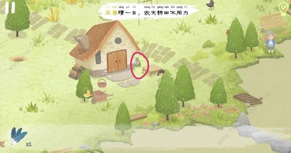 四季之春游戏春物品攻略大全 春地图物品位置总汇[视频][多图]图片5