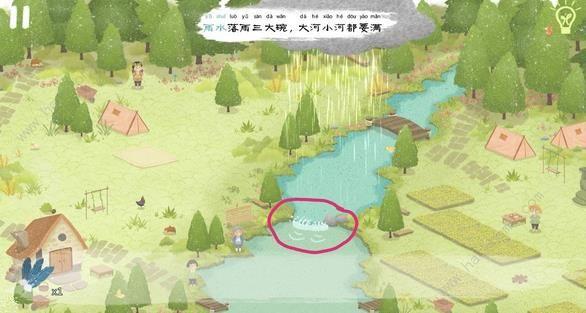 四季之春游戏春物品攻略大全 春地图物品位置总汇[视频][多图]图片7
