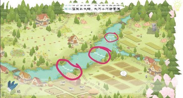 四季之春游戏春物品攻略大全 春地图物品位置总汇[视频][多图]图片8
