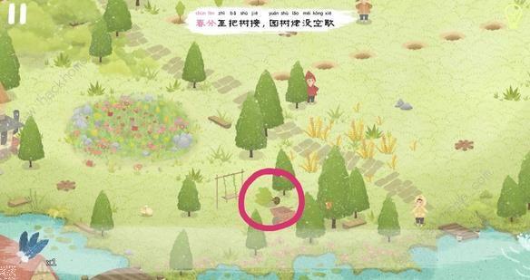 四季之春游戏春物品攻略大全 春地图物品位置总汇[视频][多图]图片14