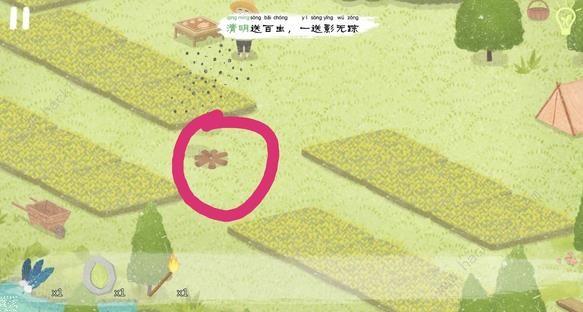 四季之春游戏春物品攻略大全 春地图物品位置总汇[视频][多图]图片20