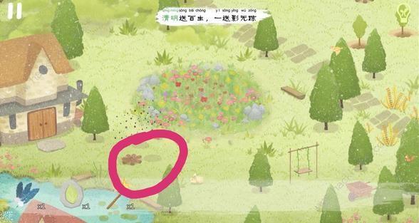 四季之春游戏春物品攻略大全 春地图物品位置总汇[视频][多图]图片22
