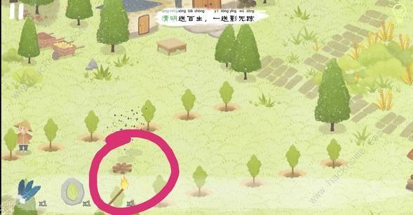 四季之春游戏春物品攻略大全 春地图物品位置总汇[视频][多图]图片21