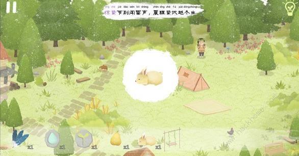 四季之春游戏春物品攻略大全 春地图物品位置总汇[视频][多图]图片11