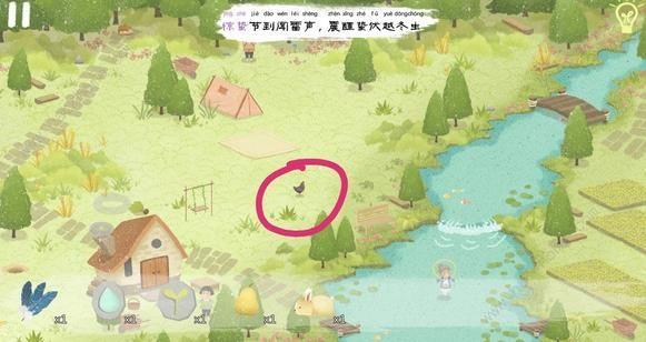 四季之春游戏春物品攻略大全 春地图物品位置总汇[视频][多图]图片12