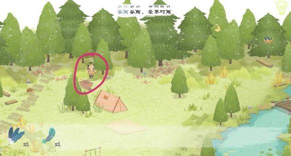 四季之春游戏春物品攻略大全 春地图物品位置总汇[视频][多图]图片24