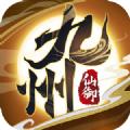 仙域九州手游官方测试版 v4.5.0
