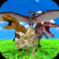 恐龙竞技场游戏安卓最新手机版 v1.0