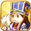 桃园萌将三国高爆版游戏官方最新版 v1.0