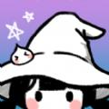 小魔女与史莱姆游戏汉化中文手机版 v1.6