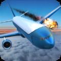 模拟飞机失事游戏汉化版下载 v1.8.3