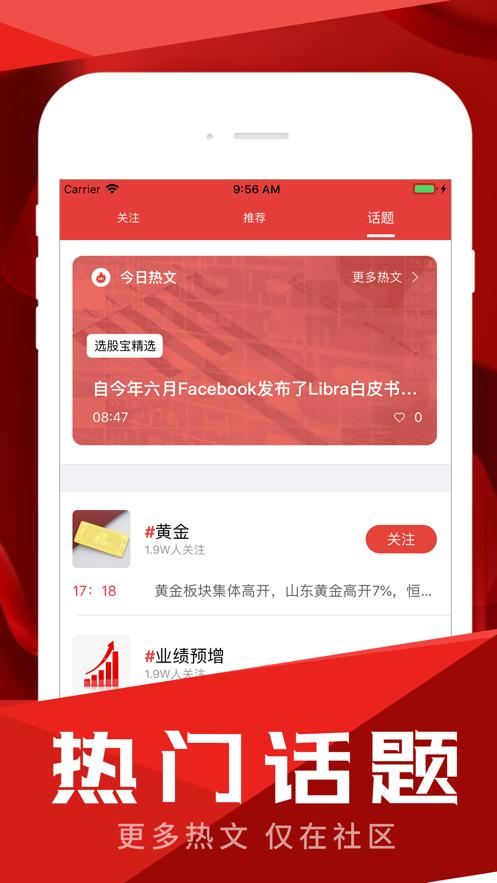 配牛股票指南app官方下载图1: