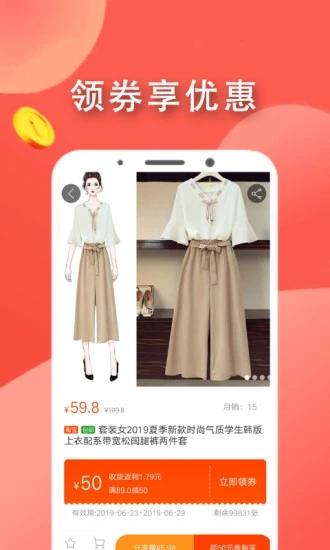 大王券app官方版下载图1: