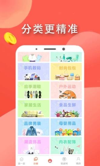 大王券app官方版下载图2: