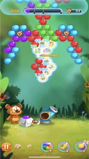泡泡消消消游戏无限金币安卓版图1: