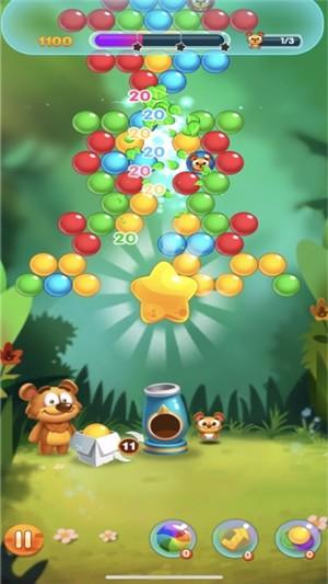 泡泡消消消游戏无限金币安卓版图3: