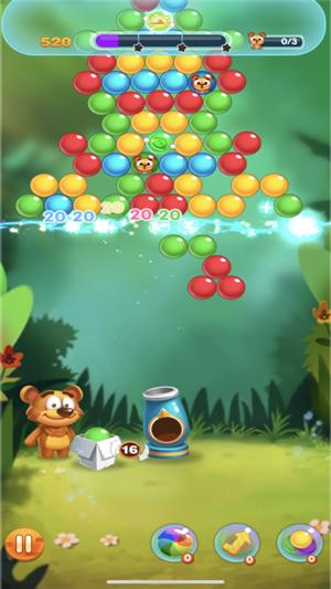 泡泡消消消游戏无限金币安卓版图片1