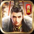 天龙国战游戏