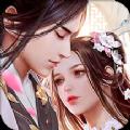 神魔仙尊2官网版手游最新安卓版 v5.2.0