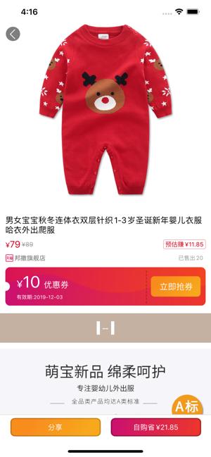 淘天地app官方版下载图2: