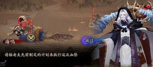 阴阳师在鬼王座茨木童子和鬼切中了谁的幻术[视频][多图]图片1
