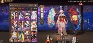 阴阳师在鬼王座茨木童子和鬼切中了谁的幻术图片3