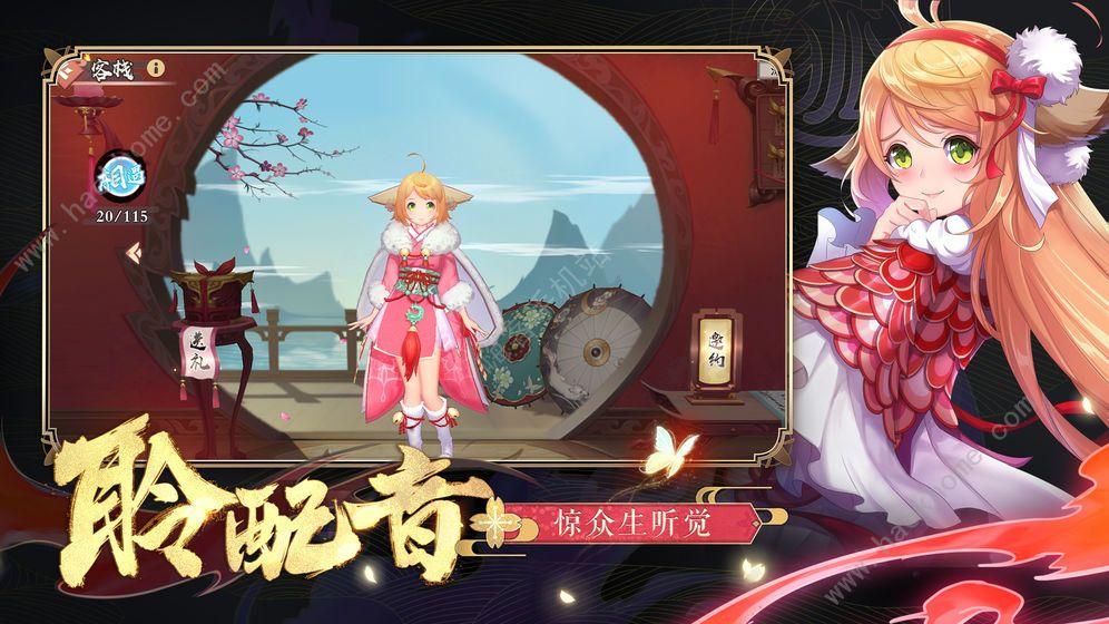 狐妖小红娘手游测评:靠漫画情怀,还有迪丽热巴![多图]图片4