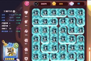 弹力果冻盒子彩虹无缝技能释放配方攻略图片3